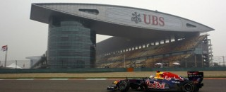 Vettel tops Friday Chinese GP practice sessions