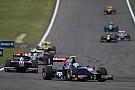 iSport Nurburgring Event Summary