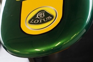 Gordon Murray joins Group Lotus