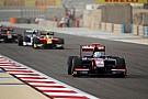 iSport team Bahrain race 2 report