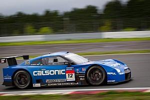 Joao Paulo de Oliveira clinches first career Super GT pole at Fuji