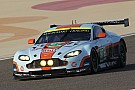 Aston Martin secures second consecutive WEC pole in Bahrain