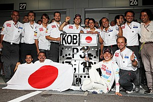 Kobayashi: It was fantastic to see the people in my home country happy