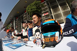 O'Young does the double at home in Macau