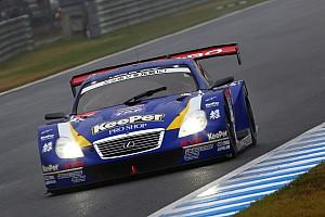 Andrea Caldarelli cruises to front row in Fuji Sprint Cup