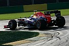 Red Bull obtained the best time on Friday practice at Albert Park Circuit