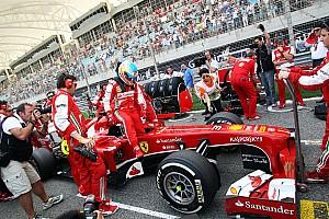 Ferrari 'calm' despite troubled start - Gene