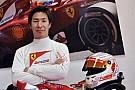 Kobayashi tests Ferrari F10
