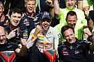 Sebastian Vettel extends contract with Infiniti Red Bull Racing