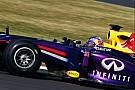 Ricciardo to Red Bull 'makes sense' - Vettel
