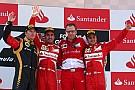 Formula One trio back Ferrari's 'fire and ice' 2014 lineup