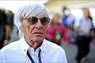 F1 deal fraught with 'constant crisis' - CVC official