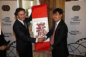 Rio de Janeiro replaces Hong Kong on Formula E inaugural calendar