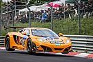Kevin Estre and McLaren shatter qualifying lap record for Nürburgring 24