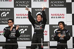Philippines triumphs; India third in GT Academy