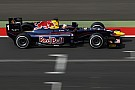 Monza GP2: Gasly scores maiden series pole