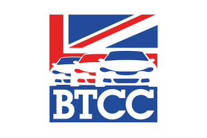 BTCC: Toyota Carina E specifications