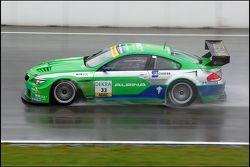 Wirth / Klingmann, ADAC GT Masters Hockenheimring 2009
