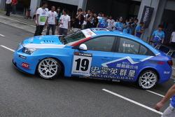 China Touring Car Championship 2012 Round 2 - Zhuhai