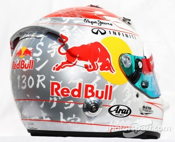 Sebastian Vettel helmet design Japanese GP 2012