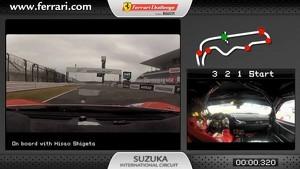 Ferrari 458 Challenge on-board camera: Hisao Shigeta in Suzuka