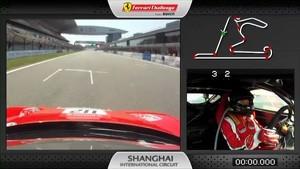 On-board of the Ferrari 458 Challenge: Alex Au in Shanghai