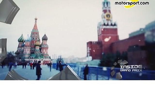 Inside Grand Prix - 2015: Russia - Part 1/2